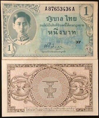 Thailand Siam Banknote 1 Baht King Rama VIII Paper Money XF+.