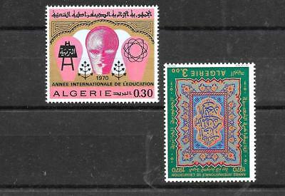 ALGERIA 1970 INTERNATIONAL EDUCATION YEAR SG568,569 umm CAT £4.10 (3)