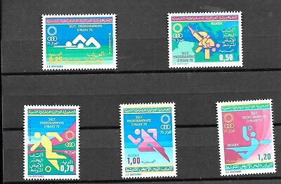 ALGERIA 1975 7th MEDITERRANEAN GAMES 2nd ISSUE SG671-675 umm CAT £3.50