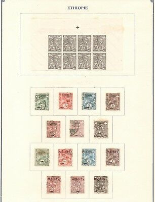 Ethiopia: Complete pgs of Fournier Album of Forgeries inc Overprints & Postmarks