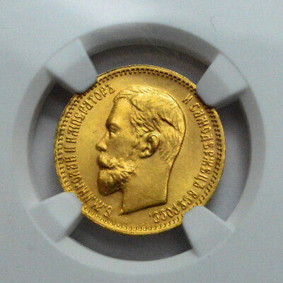 1904 Ap Russia 5R Rouble Gold Old Coin Imperial Russian Nicholas Ii Ngc Graded!