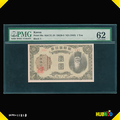 Korea 1 Yen 1945 - Pick# 38a - Block 1 - UNC Uncirculated 62