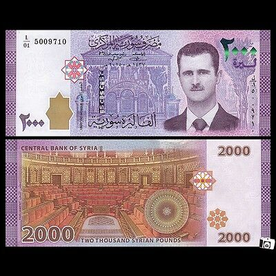 Syria 2000 Pounds, 2017, P-NEW, UNC