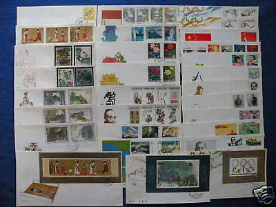 P.R.China.1984 Complete Year Set FDC