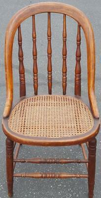 Antique All Wood Bow Back Side Chair - Woven Cane Seat - GDC - CLASSIC CHAIR