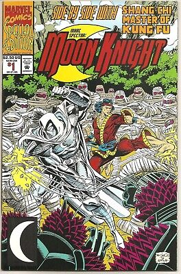 Marc Spector: Moon Knight Special Edition #1 One-Shot SHANG-CHI Master Of Kung