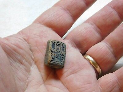 SIX-SCARAB AMULET WITH HIEROGLYPHICS - RARE - One of 3 known to exist.