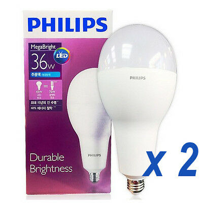 2P Philips LED 36W 4000lm Super Mega Bright High Bay Light Bulb Factory Gym Lamp