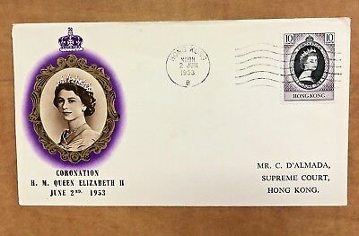 Hong Kong Cover 1953, Queen Elizabeth II Coronation