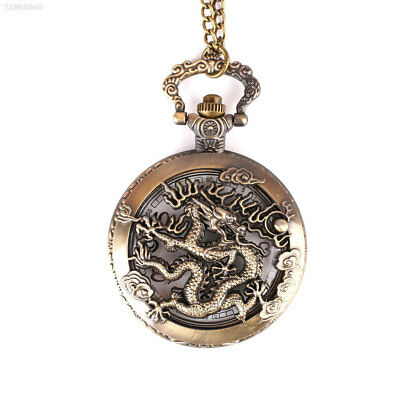 3557 Dragon Fob Pocket Watch Hanging Chain Necklace Chain Retro Pocket Watch