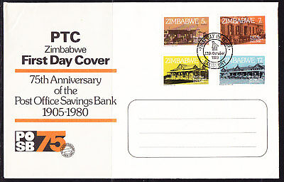 Zimbabwe 1980 Post Office Savings Bank  LARGE First Day Cover