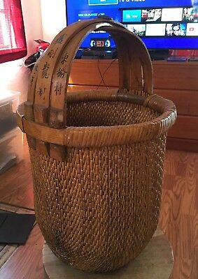 Antique XL Chinese Rice Basket Hand Woven Hand Marked Rare Museum Quality