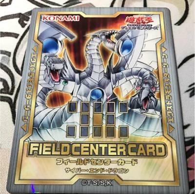 Yugioh Japanese Cyber End Dragon Field Center Card 20th anniversary Promo