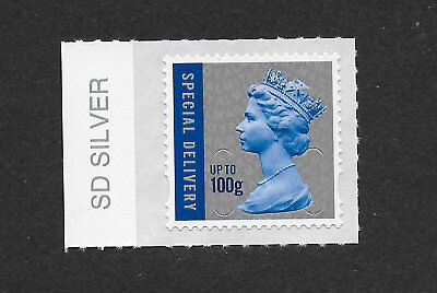 1 GB Stamps 2017 M17L 1st Special Delivery 100g With Colour Tab.  Mint NH.
