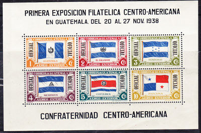 Guatemala 1938 Central American Exhibition MS Official