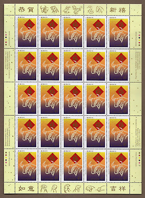 Canada Stamps  — Full Pane  — 1997, Chinese/Lunar New Year of the Ox #1630 — MNH