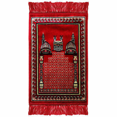 Cherry Red Kids Prayer Rug with White Wave Border Mecca Dome Image & Red Tassles