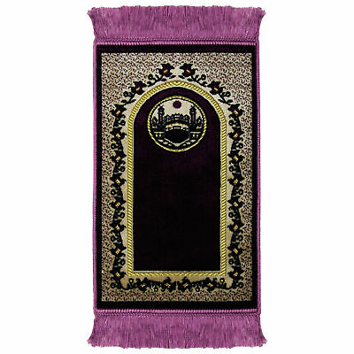 Kids Purple and White Border Prayer Rug with Kaaba Image and Floral Design