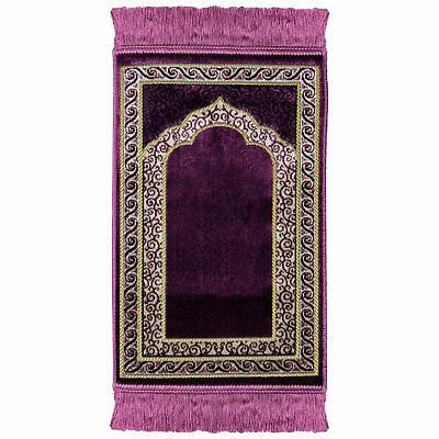 Kids Simple Purple Archway and Vine Border with Wave Design and Tassles