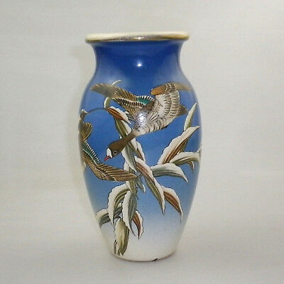 Antique Satsuma Hand Painted Vase Made By Kinkozan Zo
