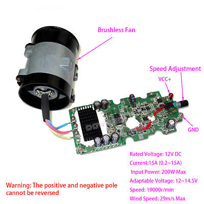 12V Car Electric Turbine Turbo Fan W/ Brushless Motor Driver Board Controller EL