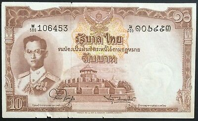 Thailand Siam Banknote 10 Baht King Rama IX ( ND 1955 ) Series 9 Used.