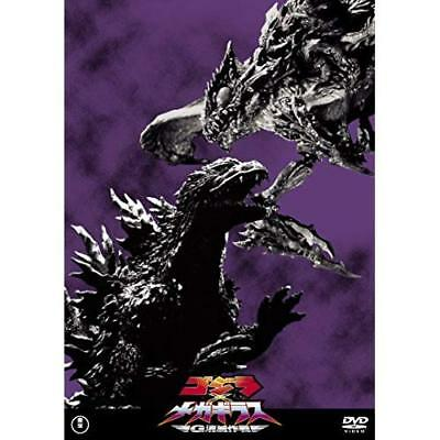 GODZILLA VS. MEGAGUIRUS: THE G ANNIHILATION STRATEGY-JAPAN DVD F56 Num