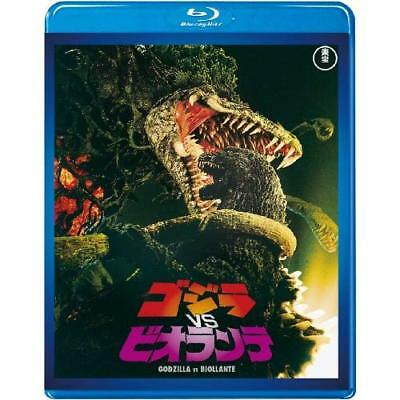 New Godzilla vs Biollante 1989 60th Anniversary Edition Blu-ray Japan TBR-24304D