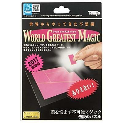 Tenyo Japan 116708(E) PERPETUAL PUZZLE (Magic Trick) JP