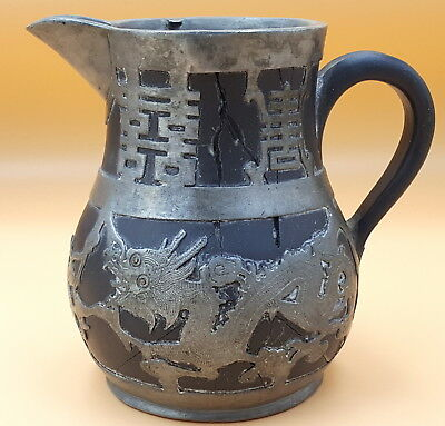 Antique Chinese Export Black Clay and Pewter Dragon Jug