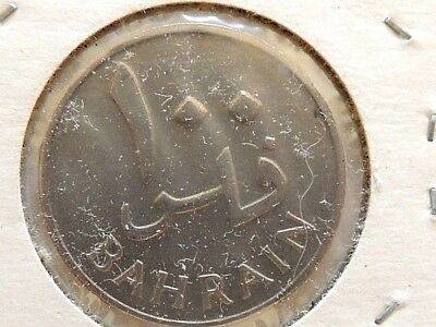 1965 (1385) Bahrain One Hundred (100) Fils Coin