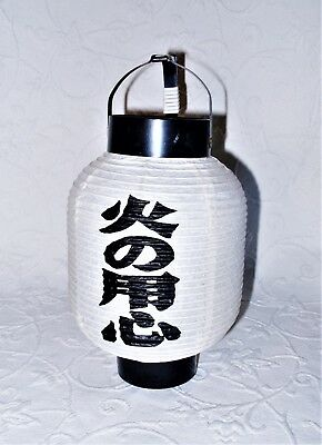 Vintage Chinese White Paper Lantern with Kanji, Plastic Frame and Handle NOS