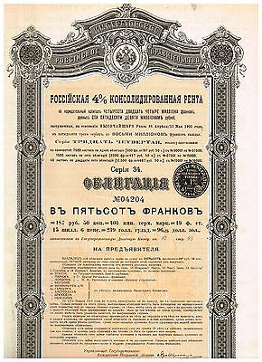 Imperial Government of Russia, Russian 4% Cons. Rente, 1901, 187,50 R., unc/cp