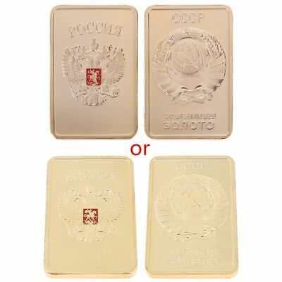 USSR Soviet National CCCP Emblem Gold Plated Bullion Bar Russian Souvenir Coin