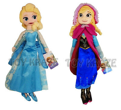 "Disney's Frozen Plush Backpack! Elsa & Anna Sisters Doll 18"" Nwt (2 Piece Set)"