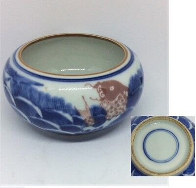 Chinese Antique Blue and White Porcelain Brush Washer Qing Dynasty 18th C