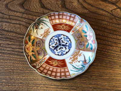 koi001 Large plate - porcelain dish antique Japanese Imari ware 18th century