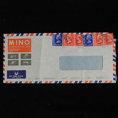 ZS-AC587 HONG KONG - Airmail, From Mino Ltd Without Address Cover