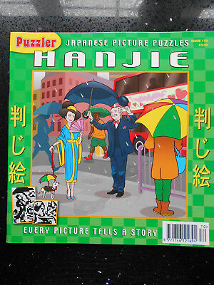Puzzler Japanese Picture Puzzles (45 Pictures) - Hanjie No:- 170 - FREE P & P