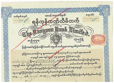 Rangoon Bank Ltd., (Myanmar)