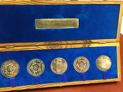 1977 5 PIDYON HABEN PROOF COINS SET +OLIVE WOOD BOX+CERTIFICATE 117g PURE SILVER