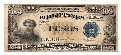 100 Pesos US Philippine Victory Note Series 66 Pick 100c FREE Shipping