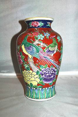 "Vintage Chinese Birds & Flowers Porcelain Vase Famille Rose Hand Painted 9 1/2""T"