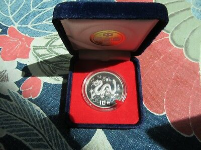 1988 China Year Of The Dragon 10 Yuan 15 Gram Silver Proof Coin In Case
