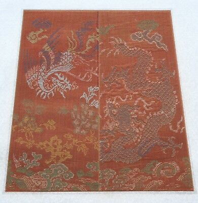 Two C18th Chinese silk brocade panels with dragon and phoenix