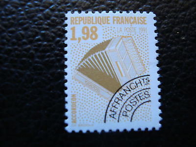 FRANCE - stamp yvert and tellier preoblitere n° 214 n (tooth 13) (A24)