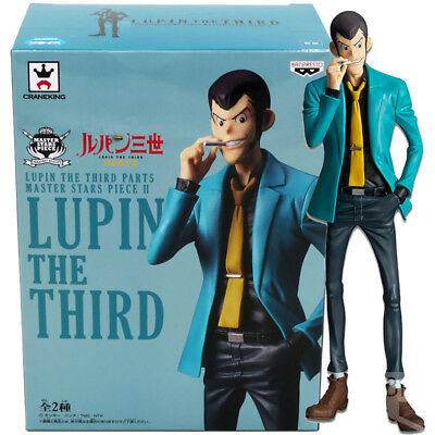 Banpresto Lupin the Third Part 5 Master Star Piece II Lupin the 3rd PVC Figure