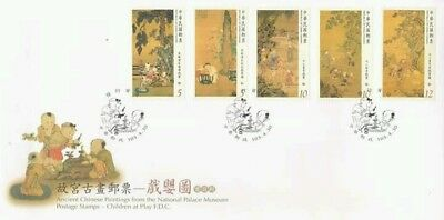 Taiwan Ancient Chinese Paintings -Children At Play 2014 (stamp FDC)
