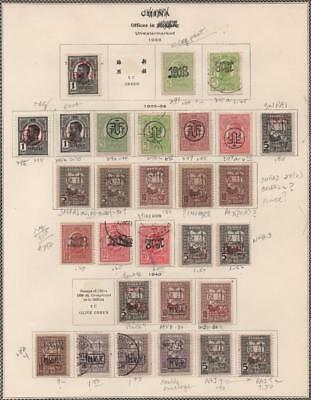 ROMANIA: 1918 Examples - Ex-Old Time Collection - Album Page (18624)