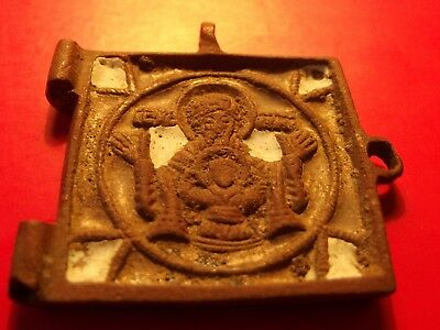 Antique Brass ICON 16th Russian Orthodox Religious Enamel Pendant 14 g Soldiers